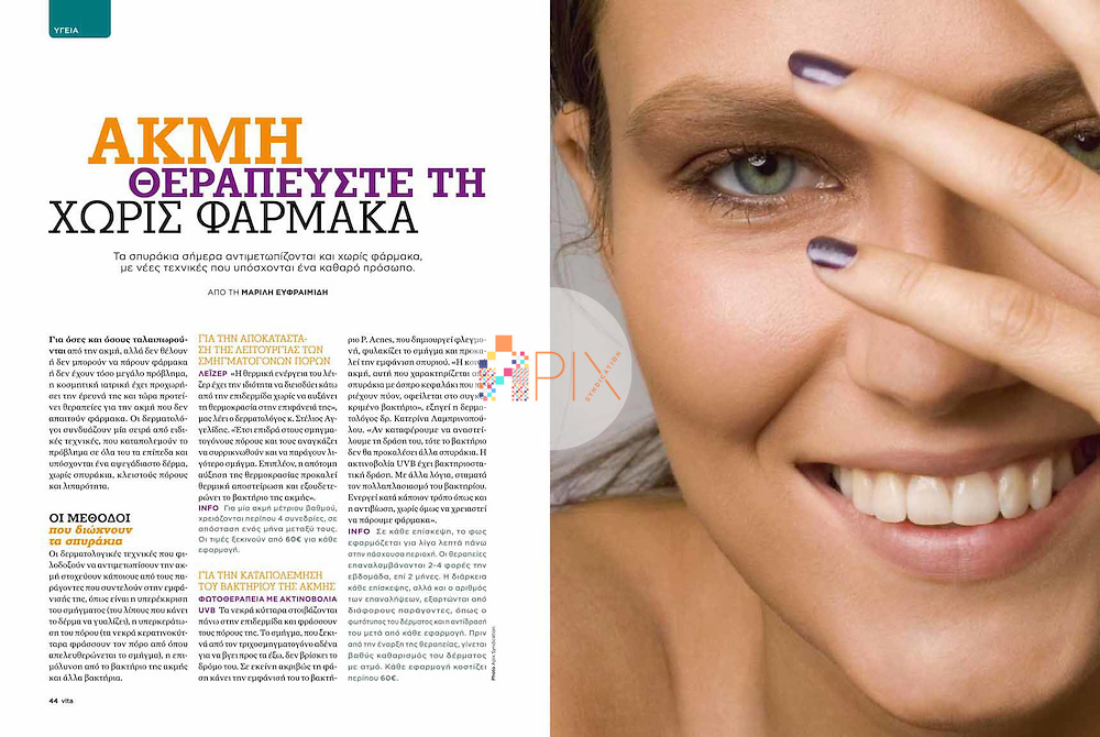 A gorgeous 4-page editorial beauty feature in the November issue of VITA-ZEST magazine, Greece. <br />