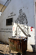 Graffiti on a wall at the Dheisheh Refugee Camp. Dheisheh Refugee Camp is a Palestinian refugee camp located just south of Bethlehem in the West Bank. Dheisheh was established in 1949 on 0.31 square kilometers of land leased from the Jordanian government. The camp was established as a temporary refuge for 3,400 Palestinians from 45 villages west of Jerusalem and Hebron who fled during the 1948 Arab-Israeli War.