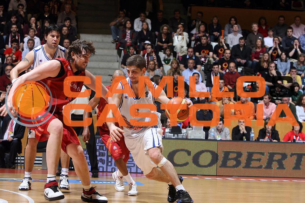DESCRIZIONE : Girona EuroCup Final Four 2007 Finale Azovmash Mariupol Akasvayu Girona<br /> GIOCATORE : Liadellis<br /> SQUADRA : Azovmash Mariupol<br /> EVENTO : EuroCup Final Four 2007 <br /> GARA : Girona EuroCup Final Four 2007 Finale Azovmash Mariupol Akasvayu Girona<br /> DATA : 15/04/2007 <br /> CATEGORIA : Palleggio<br /> SPORT : Pallacanestro <br /> AUTORE : Agenzia Ciamillo-Castoria/E.Castoria<br /> Galleria : Fiba Eurocup 2006-2007 <br /> Fotonotizia : Girona EuroCup Final Four 2007 Finale Azovmash Mariupol Akasvayu Girona<br /> Predefinita :