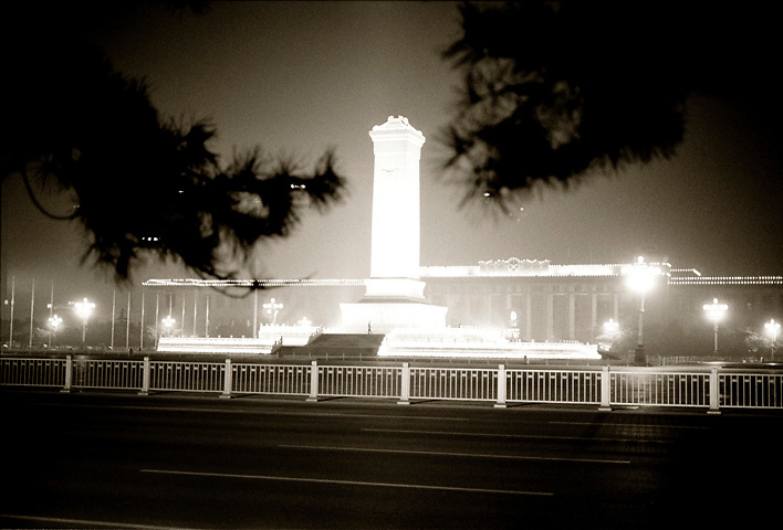 The obelisk in Tiananmen Square, Beijing.