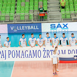 20140523: SLO, Volleyball - EURO 2015 Qualifications, Slovenia vs Poland