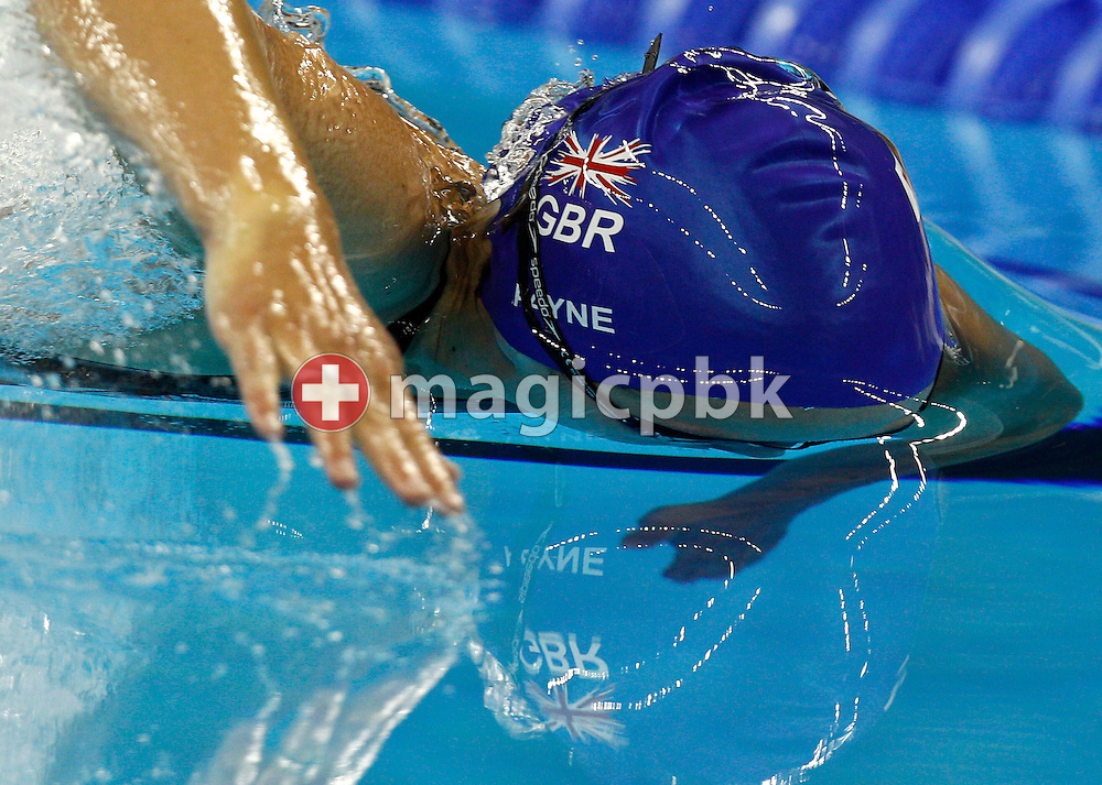 Keri-Anne PAYNE of Great Britain swims in a 200m Freestyle Time-Trial during the 14th FINA World Aquatics Championships at the Oriental Sports Center in Shanghai, China, Tuesday, July 26, 2011. (Photo by Patrick B. Kraemer / MAGICPBK)