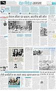 2015 11 03 Tearsheet Dainik Jagran India summit Indonesia front page