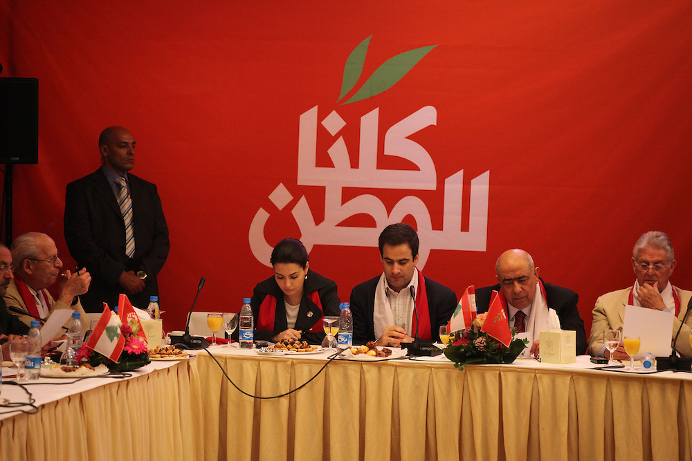 Less than two weeks before Lebanese go to the polls to elect a new parliament, leaders of the various parties that make up the governing March 14 coalition met in Beirut's Bristol Hotel to reaffirm their partnership. The meeting was attended by dozens of political leaders including Sunni Muslim leader of the Future Movement, Saad Hariri, and Druze leader, Walid Jumblatt. The upcoming parliamentary elections are important in that they put the pro-Western March 14 alliance against the Hizballah-led March 8 alliance. Saad Hariri said earlier in the day, that he refuses to join any coalition with the resistance and political group, who is supported by Iran and Syria. ///March 14 leaders meet, among them is Nayla Tueni, deputy manager of An-Nahar newspaper and parliamentary candidate.