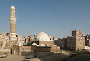Minaret and Dome of one of the many mosques in the Old City of Sanaa.