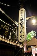 Naramachi, neighborhood of old tradesmen's houses.