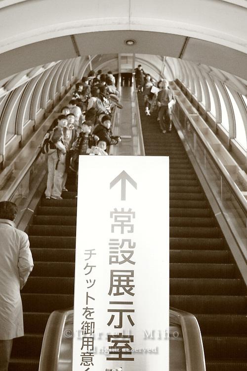 Mar 7, 2006; Tokyo, JPN; Sumidaku.Visitors ride the escalators at the entrance to the Edo Tokyo Museum...http://www.edo-tokyo-museum.or.jp/english/..Photo credit: Darrell Miho