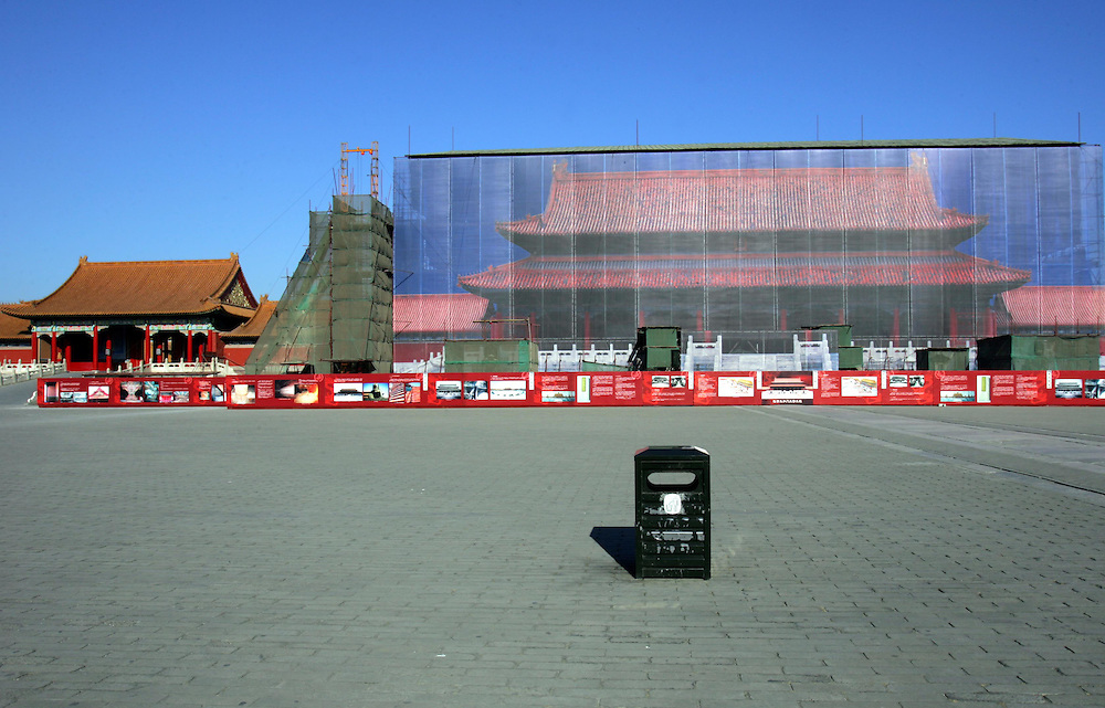 The forbidden city is seen empty after people were cleared from the area for security reasons in Beijing, China Thursday Jan 11, 2007.