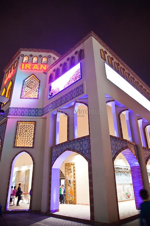 shanghai world expo 2010 - iran pavilion