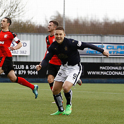 Falkirk v Rangers | Scottish Championship | 19 December 2015