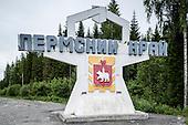Day 18. Yekaterinburg - Perm