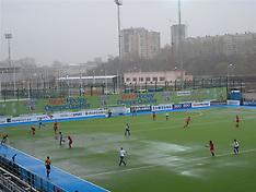 Kazan Hockey Stadium