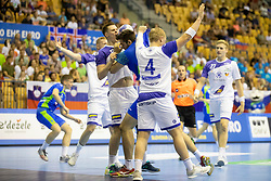 Sveinn Sveinsson of Iceland during handball match between National teams of Slovenia and Iceland in Main Round of 2018 EHF U20 Men's European Championship, on July 25, 2018 in Arena Zlatorog, Celje, Slovenia. Photo by Urban Urbanc / Sportida