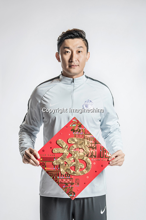 **EXCLUSIVE**Portrait of Chinese soccer player Zhang Chong of Dalian Yifang F.C. for the 2018 Chinese Football Association Super League, in Foshan city, south China's Guangdong province, 11 February 2018.