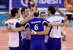 Players  of Istanbul  celebrate at volleyball match of CEV Indesit Champions League Men 2009/2010 between ACH Volley Bled (SLO) and Istanbul Buyuksehir BLD (TUR), on December 9, 2009 in Arena Tivoli, Ljubljana, Slovenia. (Photo by Vid Ponikvar / Sportida)