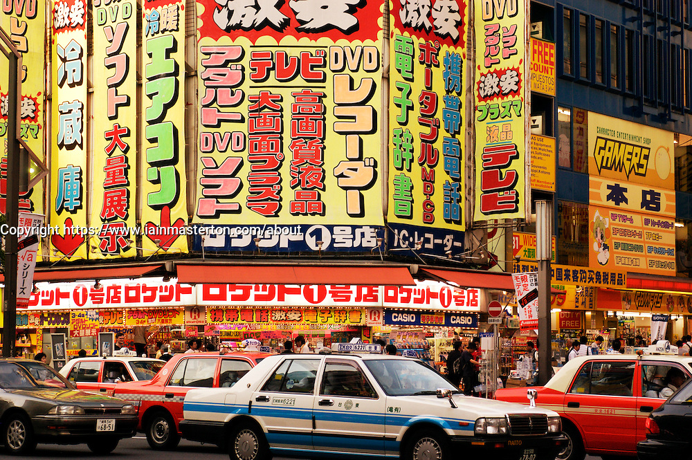 Evening view of electronics shops in Electric City Akihabara in Tokyo