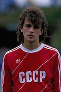 USSR - CCCP