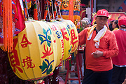 Among the many gods and goddesses worshipped in Taiwan, Mazu (??), the Goddess of the Sea is perhaps the most revered. Every year, in the 3rd month of the lunar calendar, the Dajia Mazu (????), which is housed at the Zhenlan temple (???), is taken out on a pilgrimage lasting 8 days and covering 300km. Over the course of the 8 days, more than 1 million people will come out to see Mazu as she makes her way from Dajia to Hsingang in Jiayi county and back again, visiting more than 80 temples. It is thought that the Mazu pilgrimage is one of the three largest religious festivals in the world.
