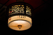 Lighting inside Sumo Japanese Steakhouse & Sushi Bar in Madison, Wisconsin, Wednesday, March 21, 2018.