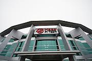 September 29, 2015: Haas F1 building.