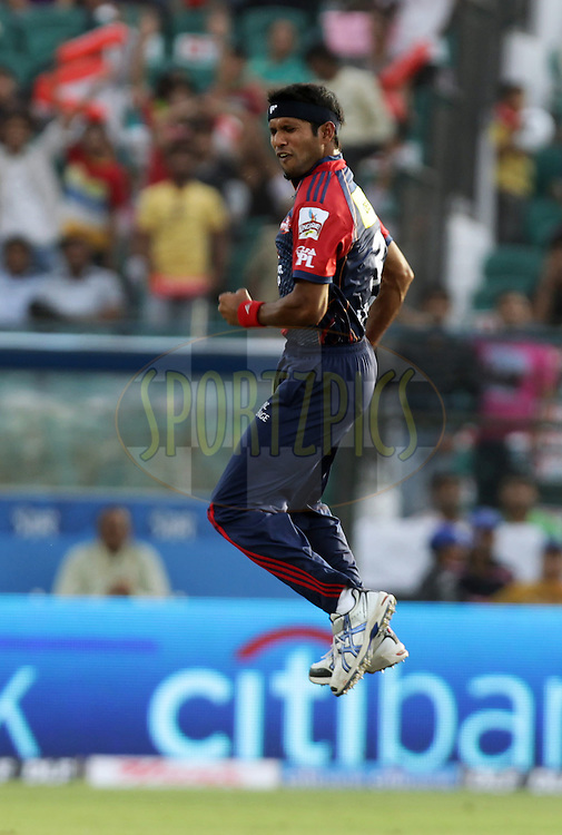 Ashok Dinda of Delhi Daredevils celebrates after taking a wicket during match 7 of the the Indian Premier League ( IPL ) Season 4 between the Rajasthan Royals and the Delhi Daredevils held at the Sawai Mansingh Stadium, Jaipur, Rajasthan, India on the 12th April 2011..Photo by BCCI/SPORTZPICS