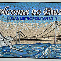 Welcome Sign to Busan, South Korea<br />