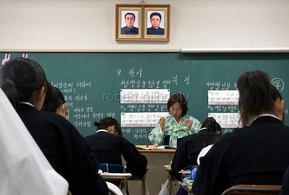 schools in korea and america The greater majority of korean high school students write a college scholastic ability test with a view to studying further standards are high and some students start preparing as early as in kindergarten years.