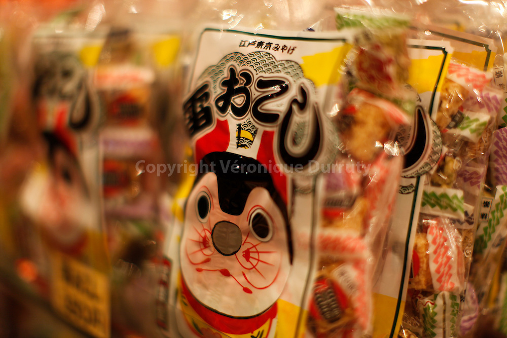 Japanese wrappings, ( sweets) Tokyo / Bonbons, les beaux emballages japonais, Tokyo, Japon