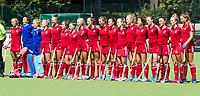 St.-Job-In 't Goor / Antwerpen -  Nederland Jong Oranje Dames (JOD) - Groot Brittannie (7-2). line up GB.  COPYRIGHT  KOEN SUYK