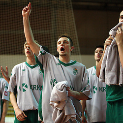20080207: Basketball - Spar Cup, Zlatorog Lasko vs Krka