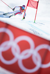 February 15, 2018 - Pyeongchang, South Korea - NINO TSIKLAURI if Georgia on her first run at the Womens Giant Slalom event Thursday, February 15, 2018 at the Yongpyang Alpine Centerl at the Pyeongchang Winter Olympic Games.  Photo by Mark Reis, ZUMA Press/The Gazette (Credit Image: © Mark Reis via ZUMA Wire)