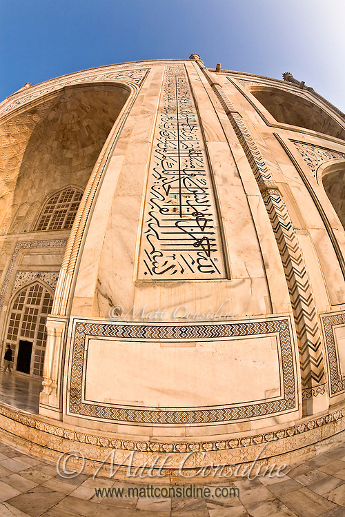 Arabic script inscribed on the wall of Taj Mahal in Agra.<br /> (Photo by Matt Considine - Images of Asia Collection)