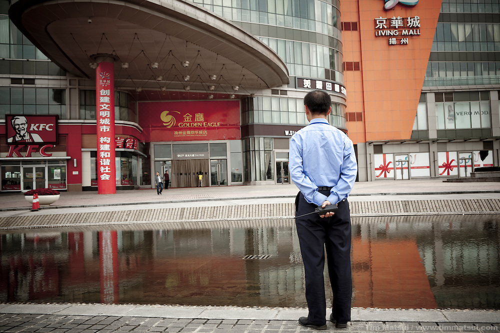 """""""Living Mall,"""" a shopping mall in the rapidly expanding city of Yangzhou, China, a suburb city of Shanghai and major producer of photovoltaic cells for solar power."""