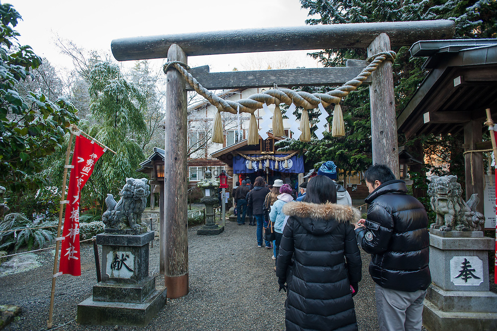 2015 January 01 - People take part in Hatsumode, New Years Day on the grounds of Tsubaki Grand Shrine, Granite Falls, WA, USA. By Richard Walker