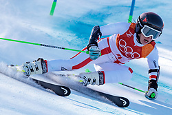 15.02.2018, Yongpyong Alpine Centre, Yongpyong, KOR, PyeongChang 2018, Ski Alpin, Damen, Riesenslalom, im Bild Stephanie Brunner (AUT) // Stephanie Brunner of Austria during the Ladies Alpine Giant Slalom Race of the Pyeongchang 2018 Winter Olympic Games at the Yongpyong Alpine Centre in Yongpyong, South Korea on 2018/02/15. EXPA Pictures © 2018, PhotoCredit: EXPA/ Johann Groder