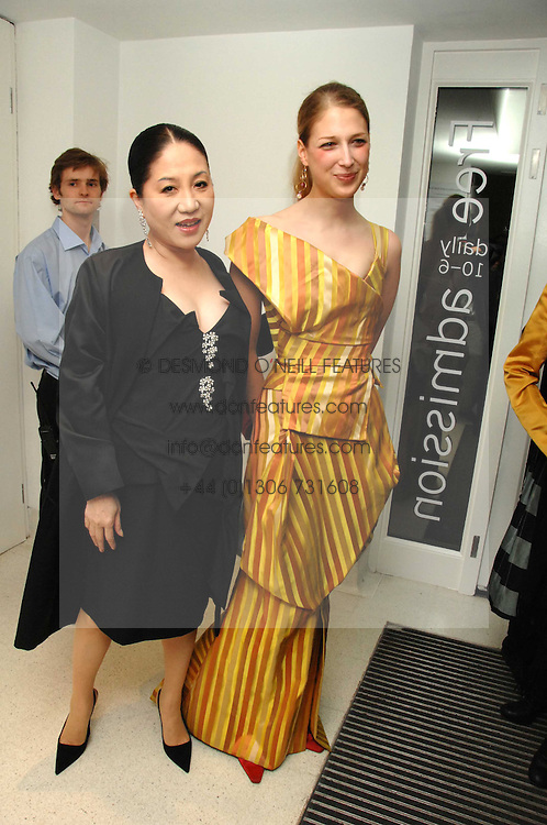 Left to right, the DOWAGER VISCOUNTESS ROTHERMERE and LADY GABRIELLA WINDSOR at a party to celebrate the publication of Vivienne Westwood's Opus held at The Serpentine Gallery, Kensington Gardens, London W2 on 12th February 2008.<br /><br />NON EXCLUSIVE - WORLD RIGHTS