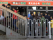 public transportation bus stop China Beijing