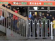 public transportation bus stop China Beijing