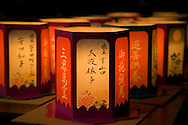 Bon Lanterns - Obon ends with floating of lanterns that are illuminated and then floated on ponds, down rivers or on the ocean.  This symbolically signals the ancestral spirits' return from Earth back to the world of the dead.