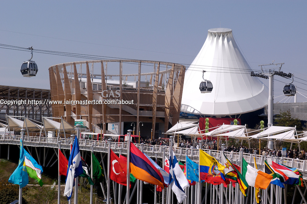View of World Expo 2005 in Aichi Nagoya in Japan