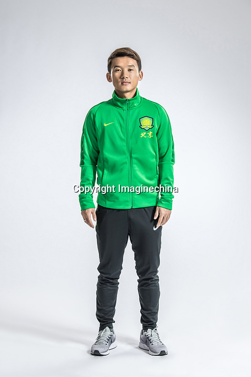 **EXCLUSIVE**Portrait of Chinese soccer player Chi Zhongguo of Beijing Sinobo Guoan F.C. for the 2018 Chinese Football Association Super League, in Shanghai, China, 22 February 2018.