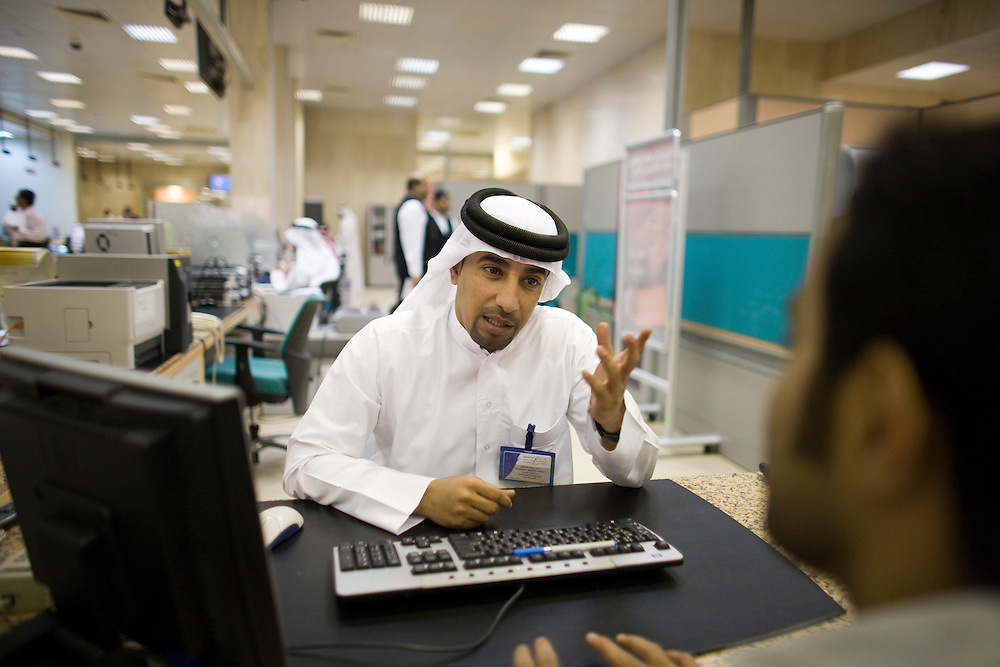 VIP section  of  Abu Dhabi  Planning department wher Investors can go for one stop shopping for permits.