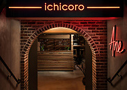 Ichicoro Ane - Dutch East Design Preview