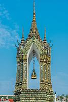 bell dome Wat Pho temple Bangkok Thailand