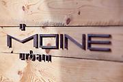 Architecture en lumière : circuit en autobus dans le cadre du Prix d'excellence en architecture et de la programation de programmation de la Nuit Blanche du Centre Canadien d'Architecture : Place des Festivals - Quartier des spectacles et Vitrines habitées, Maison atelier du Moine Urbain, Théâtre de Quat'sous.  -  CCA / Montreal / Canada / 2011-02-26, © Photo Marc Gibert / adecom.ca
