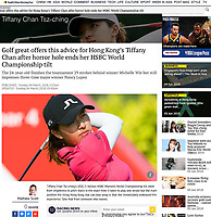 http://www.scmp.com/sport/golf/article/2135634/hear-golf-greats-advice-hong-kongs-tiffany-chan-after-horror-hole-ends
