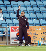 Photo: Leigh Quinnell.<br /> Coventry City v Preston North End. Coca Cola Championship. 01/04/2006. Coventry manager Micky Adams appeals to the referee.