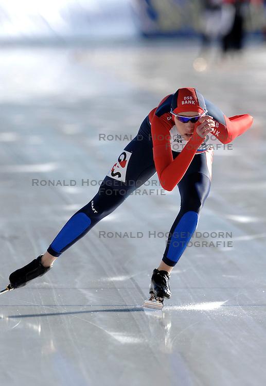 13-01-2007 SCHAATSEN: EUROPESE KAMPIOENSCHAPPEN: COLLALBO ITALIE <br /> Yekaterina Lobysheva RUS - Securicor<br /> &copy;2007-WWW.FOTOHOOGENDOORN.NL