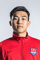 **EXCLUSIVE**Portrait of Chinese soccer player Yuan Mincheng of Chongqing Dangdai Lifan F.C. SWM Team for the 2018 Chinese Football Association Super League, in Chongqing, China, 27 February 2018.
