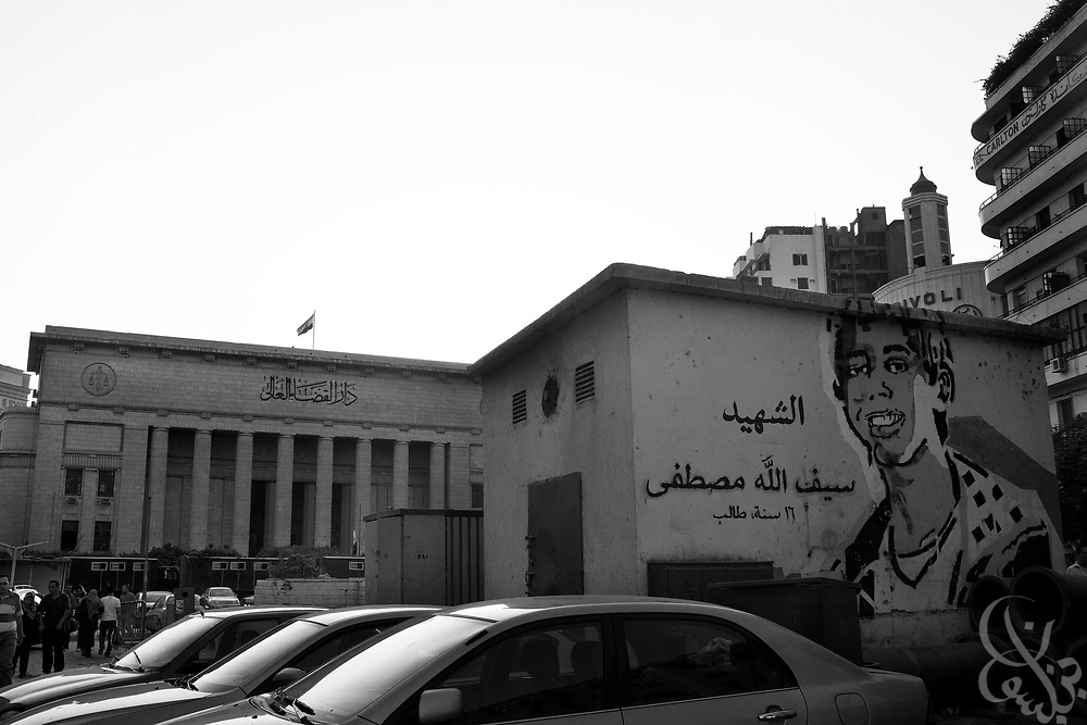 A graffiti mural commemorating Egyptian martyr Saif-Allah Mustafa Mursi, age 16, stands in front of the High courts building in Cairo, Egypt July 31,2011. Mursi was one of more than 850 Egyptians killed during the Jan 25 Revolution earlier this year.  (Photo by Scott Nelson for Stern)